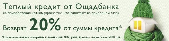 Partner_TD-tepuy-kredit-oshadbank